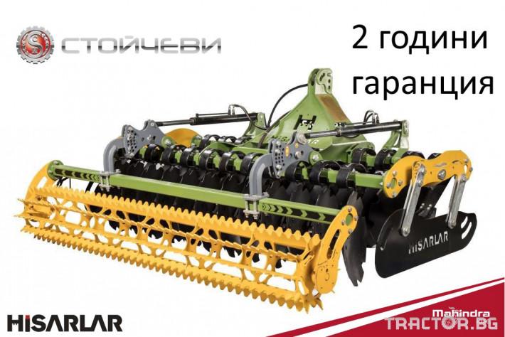 Брани Дискова брана HISARLAR 0 - Трактор БГ