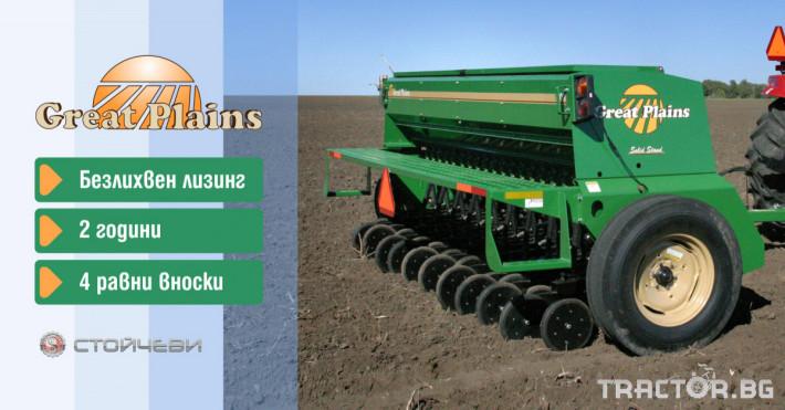 Сеялки Сеялка Great Plains 1300 0 - Трактор БГ
